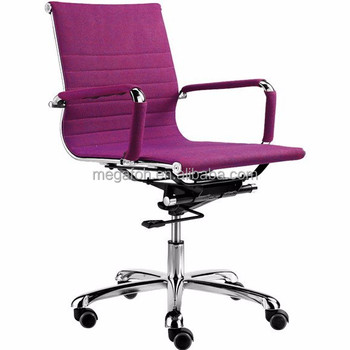 purple task chair industrial style dining chairs stylish height adjustable office in for young f15 a01