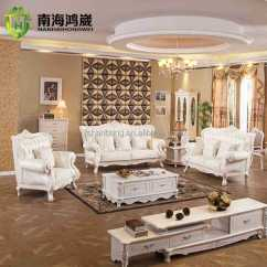 French Country Sofa Fabric Eurway Luxury European Baroque Rococo Classical Style ...