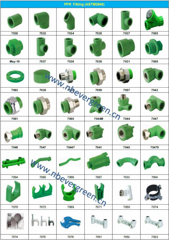 Plastic Pipe Fittings Pvc Ts Flange  Buy Plastic Pipe Fittings Pvc Ts FlangePipe FlangePvc