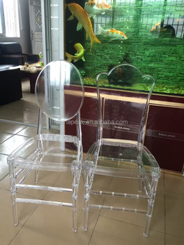 wedding chair covers alibaba fishing with headrest clear acrylic chairs/modern plastic tiffany chair/wedding ghost for sale - buy ...