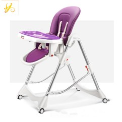 Baby Chairs For Eating Pottery Barn Chair Kids 2017 Multipurpose Plastic Wholesale Swing High On