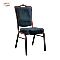 Metal Chair Covers Wedding Beach Chairs Argos Dining Stackable Wholesale Cheap Banquet