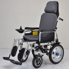 Liberty 312 Power Chair Battery Ergonomic With No Wheels Wheelchair