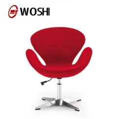 Red Desk Chair No Wheels Helicopter Swing Half Round Office Fabric Swivel Swan In Reception