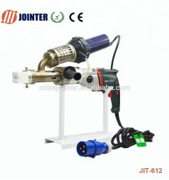hand held extrusion welder plastic geomembrane welding machine for hdpe plastic welding rod [ 1000 x 1000 Pixel ]