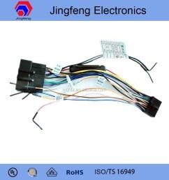 power wire harness for kia cerato car gps navigation [ 1000 x 1000 Pixel ]