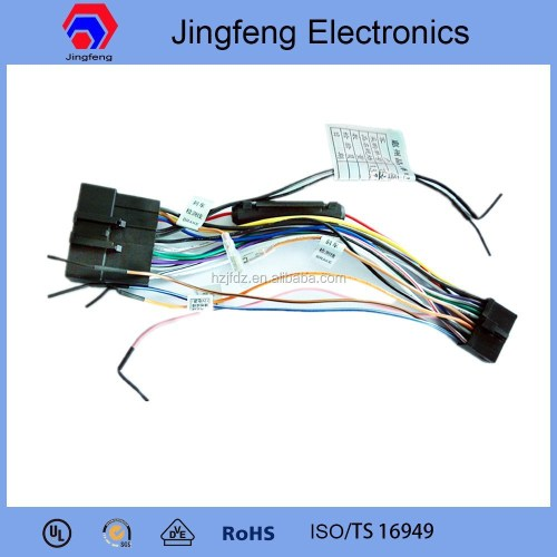 small resolution of power wire harness for kia cerato car gps navigation