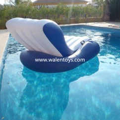 Pool Floating Lounge Chair Lazy Boy Rocker Recliner Swivel Chairs Lounger Inflatable Beach Water Raft