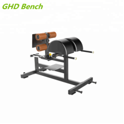 Commercial Gym Roman Chair Cup Holder For Zero Gravity Fitness Equipment Ghd Bench Mnd F94 Horizontal