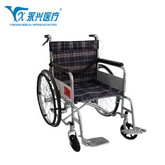 Wheelchair Height Swing Chair For Balcony High Quality Adjustable With Accessories Buy