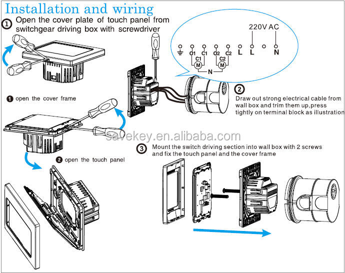 Networking 485net Touch Curtain Switch 1 Gang Curtain