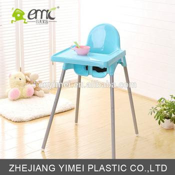 adult baby high chair godrej revolving online new design plastic bouncer 3 in 1 buy