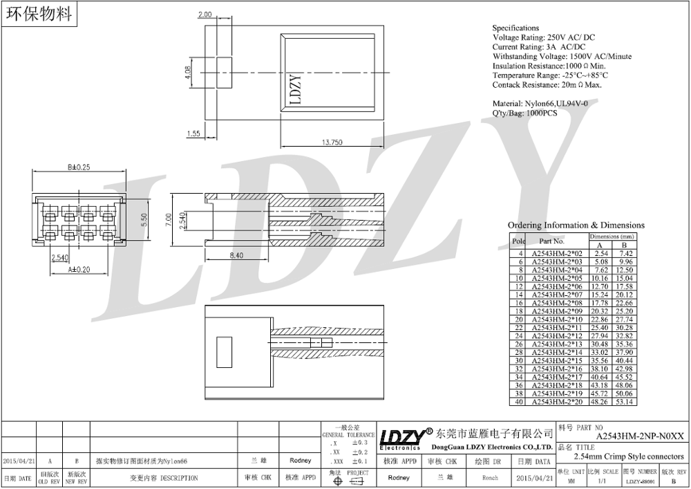 Molex 2510 Connector 2.54mm Pitch 11 Pin Crimp Connector
