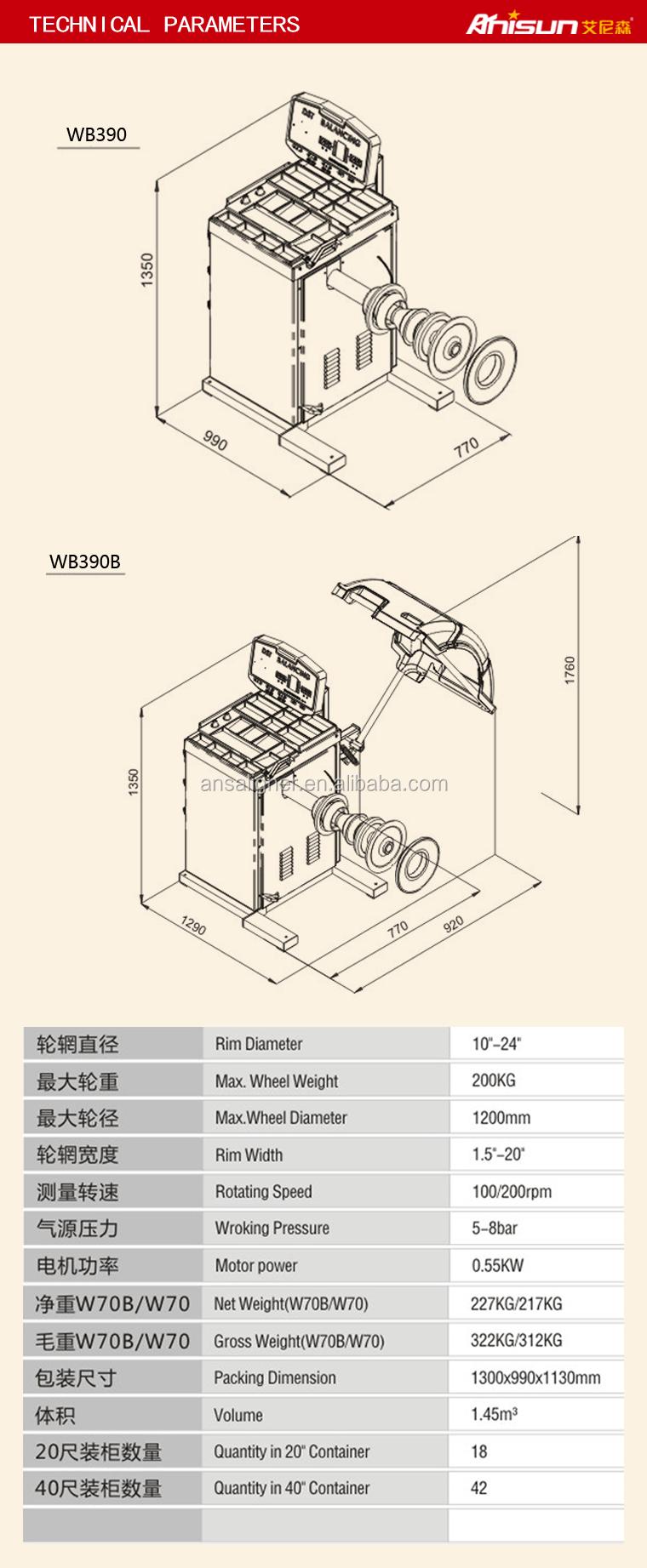 medium resolution of car tyre machine truck wheel balancer used for 4s workshop