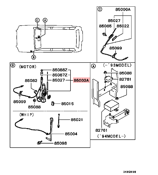 Motor Antenna Assembly For Mitsubishi Pajero V32 V33 V43