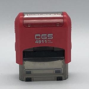 custom stamp self inking