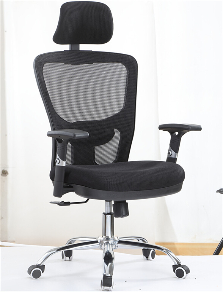 office chair price hugo steel nz furniture otobi executive in bangladesh mesh specification