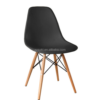 black plastic chair with wooden legs kelly revolving heavy duty studio lac side wood coating
