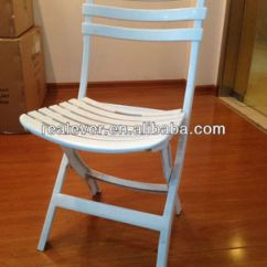 Antique Beach Chair Purple Recliner Chairs White Plastic Outdoor Folding Lounge Buy