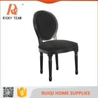 Hot Sale Acrylic Clear Louis Chair Wedding Chair, View ...