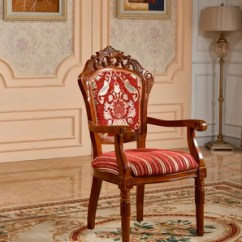 Chair Design With Handle Rio Backpack Italian Royal Wood High Antique Reproduction Dining Chairs