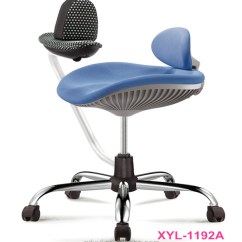 Posture Study Chair Dining Covers Amazon New Design Correction Mesh Kids Children Swivel For