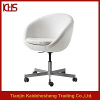 Comfortable Egg Shaped Seat Office Chair - Buy Egg Shaped ...