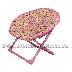folding chair jokes swing outdoor furniture argos garden wholesale suppliers alibaba