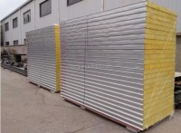 Fireproof Fiberglass Insulation Wall Panels For Warehouse ...