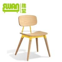 2020 Wholesale Elegant Bent Plywood Laminated Chair - Buy ...