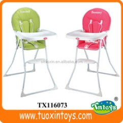 Adult Baby High Chair Overstock Com Dining Chairs 2 Suppliers And Manufacturers At Alibaba