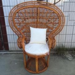 Rattan Peacock Chair Wing Recliners