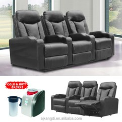 Theater Chairs With Cup Holders Designer Chair Covers For Sale Folding Cinema Recliner Home Holder Cuo Cooler