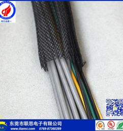 f6 wire harness protection pet split wrap sleeving with braided buy wire protection sleeve  [ 999 x 999 Pixel ]