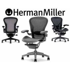 Posturefit Chair Chalk Paint Table And Ideas Herman Miller Aeron Aluminum Home Office Highly Adjustable Polished Frame