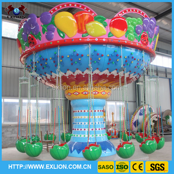 swing chair game counter height folding chairs china produced alibaba certificate machine outdoor flying mini attractions kids for sale