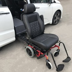 Wheelchair Base Ergonomic Desk Chair Xinder Car Seat Lift Swivel System With Can Install On Mpv Middle Door