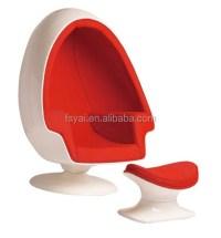 Fiberglass Egg Pod Speaker Lee West Stereo Alpha Egg Chair ...