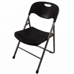 Portable Folding Chairs Hooker Office Chair Lightweight Promotional Items Wholesale Price With Free Shipment 50