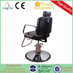 Belmont Barber Chair Parts Canada Covers Thunder Bay Suppliers And Manufacturers At Alibaba Com