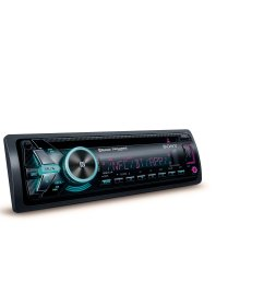 get quotations sony mex gs620bt gs series cd receiver with bluetooth [ 2560 x 2256 Pixel ]