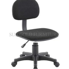 Office Chair Without Arms Era Lounge Low Steel Cheap Fabric Arm Rest Student Computer