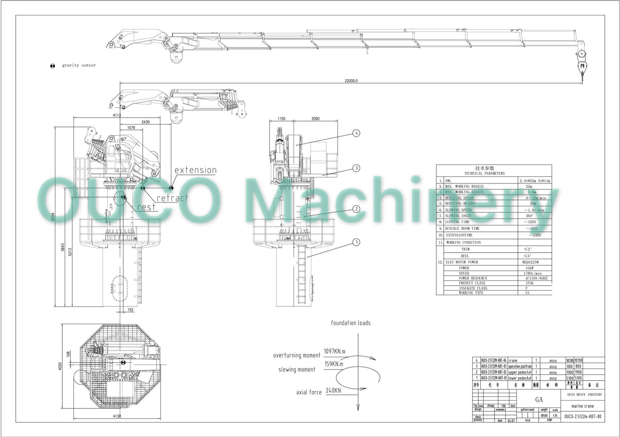 Ouco 2.5t22m Folding Telescoping Hydraulic Crane Boom