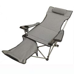 Cheap Sun Lounge Chairs Chair Covers For Rent In Philadelphia Buy Zljtyn Folding Lounger Outdoor Ultralight Portable Casual