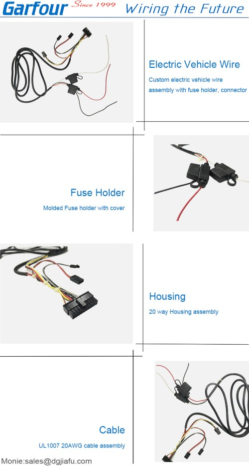 small resolution of electric vehicle wiring harness