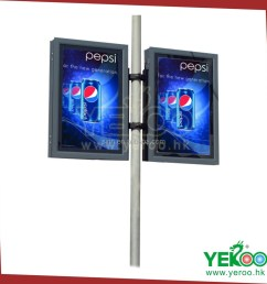 foshan yeroo 2015 single side double sided street light pole box buy street light pole box light box street light pole product on alibaba com [ 1000 x 1000 Pixel ]