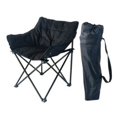 Padded Camping Chair Grey High Back Dining Chairs Sailing Moon Round Folding For Outdoor And Indoor