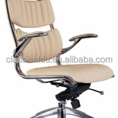 Revolving Chair For Office Jumia Kenya Genuine Leather Upholstery Height Adjustable Du 0711h