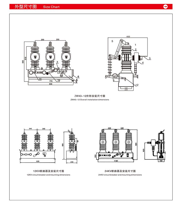 Zw32 12kv 630a High Voltage Magnetic Load Break Switch Vs