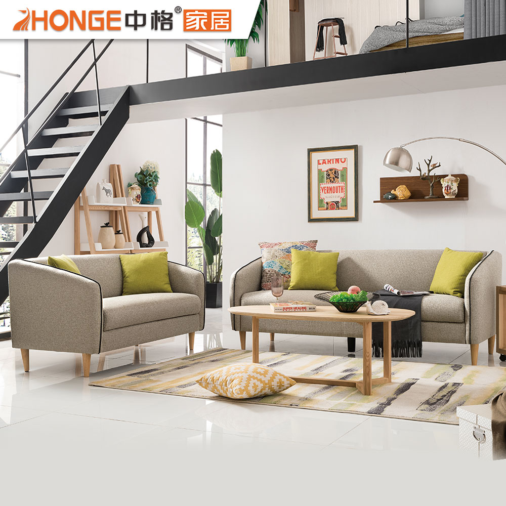 modern wooden sofa set designs for living room 2t nsk bed studio furniture sectional fabric simple design and prices